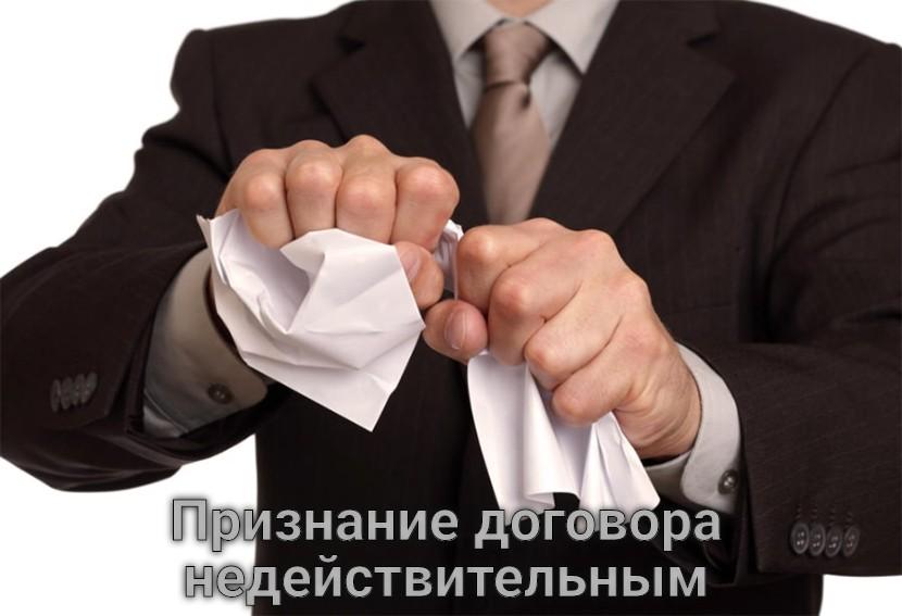 Юридические услуги по арбитражным спорам